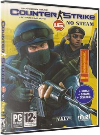 Counter Strike 1.6 / build 6153 (2015) / Repack / PC